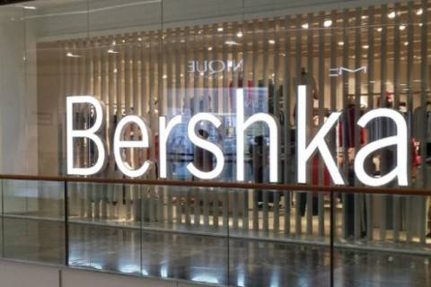 Imagen de archivo de una tienda Bershka.