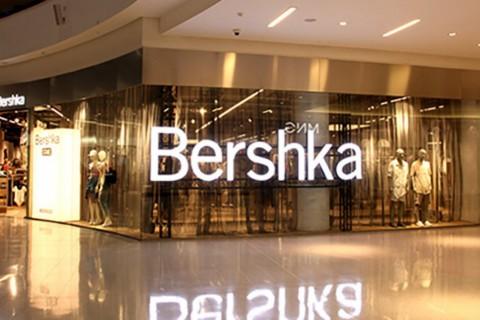 Imagen de archivo de un rótulo de la tienda de ropa Bershka