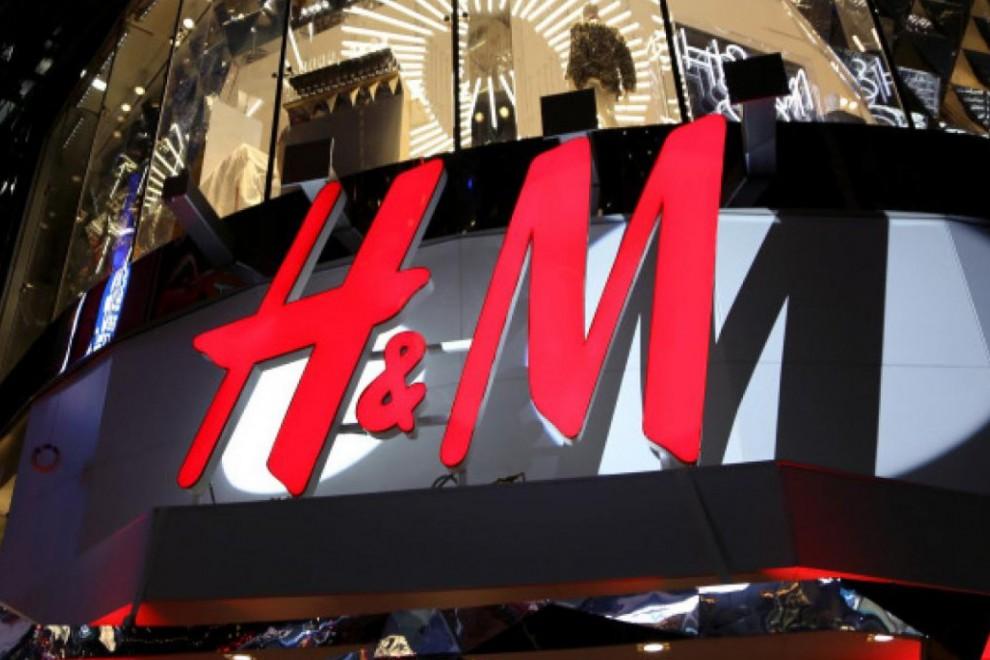 Imagen de archivo de una tienda de H&M