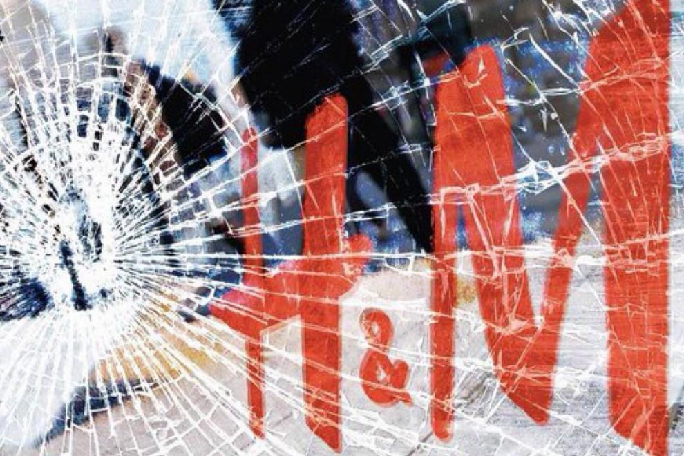 Imagen de archivo de un escaparate de la firma H&M