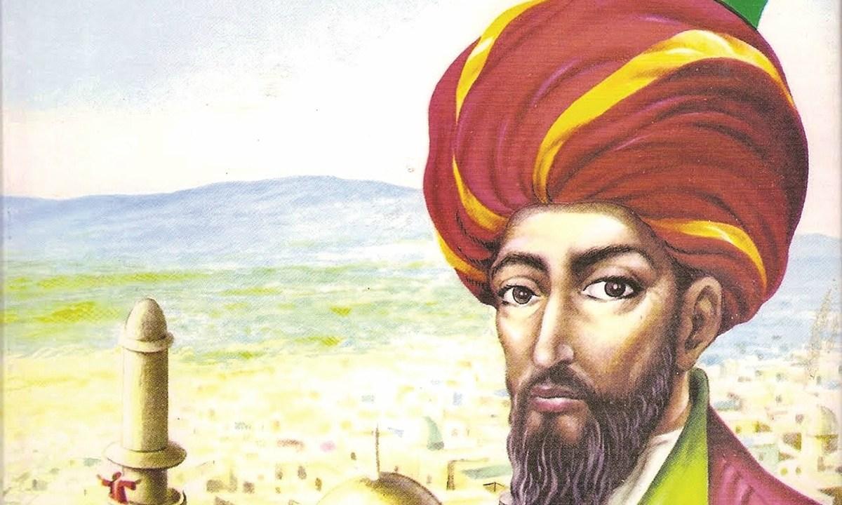 Al Juraismi