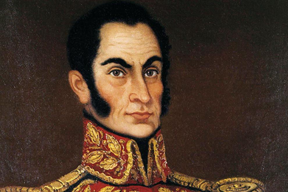 Frases Simón Bolívar