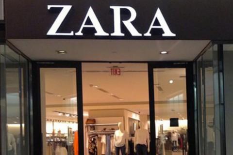 Una de las tiendas de Zara en España