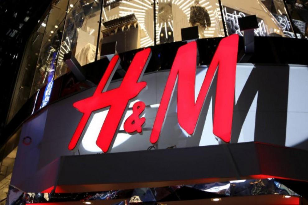 Imagen de archivo de un rótulo de la firma H&M